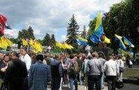 День гнева собрал только несколько сотен людей
