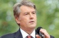 Ющенко будет вести предвыборную кампанию и за границей?
