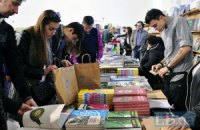 Кабмін вперше виділив гроші на участь України у Франкфуртському книжковому ярмарку