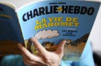 Charlie Hebdo опубликовал карикатуры на теракты в Брюсселе
