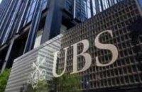 Швейцарський банк втратив 350 мільйонів доларів на торгах акціями Facebook