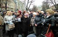 Во Львове участники акции в поддержку Савченко пикетировали консульство РФ