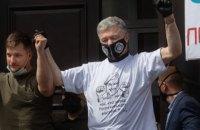 Суд отпустил под личное обязательство депутатов ветерана АТО, задержанного на акции против Волошина
