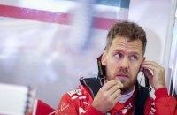 Феттель на Ferrari виграв першу гонку нового сезону Формули-1