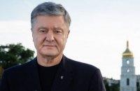 Порошенко поздравил украинцев с годовщиной Крещения Руси-Украины