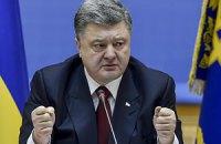 Порошенко: Украина должна вернуть контроль над границей до конца года
