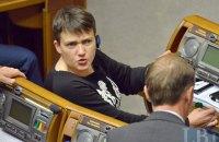 Комітет з нацбезпеки рекомендує Раді виключити Савченко з його складу