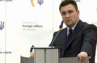 Климкин выступил за санкции в отношении всех причастных к выборам президента РФ в Крыму