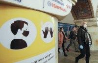 В Украине обнаружили еще 468 инфицированных коронавирусом