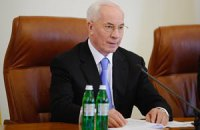 Азаров: зростання економіки уповільнюється