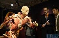У Києві відкрили виставку прогумованих трупів