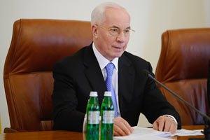 Азаров: рост экономики замедляется