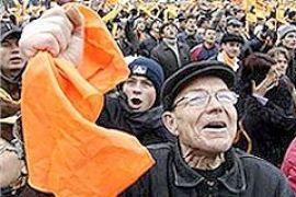 Реабилитация Майдана