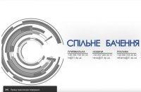YouTube заблокировал эфир днепровской дирекции НОТУ по жалобе Роскомнадзора