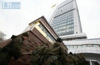 Київський апеляційний суд визначив склад суддівської колегії для апеляцій на вирок Януковичу