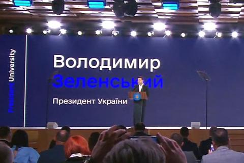 """Зеленський підписав указ про заснування """"університету майбутнього"""""""