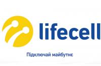 life:) оголосив про перейменування