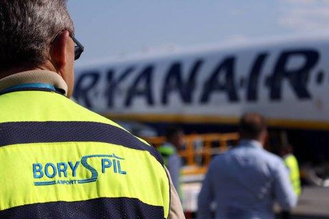 """Аэропорт """"Борисполь"""" откроет терминал F в тестовом режиме в день выборов"""