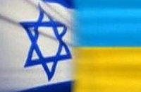 Литвин надеется на скорейшее подписание соглашение о ЗСТ с Израилем