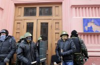 Протестующие освободили здание Минюста, - МВД