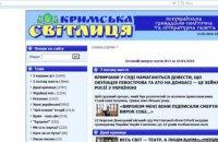 Единственная украиноязычная газета Крыма начала выходить в Киеве