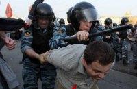 Россия отвергла рекомендации ЕСПЧ по борьбе с пытками в полиции