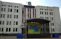 У Броварах на сцені до Дня незалежності розмістили карту без Криму і ОРДЛО