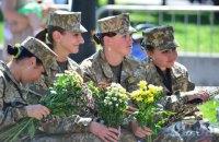 У ЗСУ назвали число жінок на командних посадах