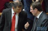 Депутатам роздали біографію кандидата в міністри зі згадкою про кримінальну справу