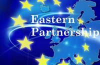 """Саміт """"Східного партнерства"""" ухвалив підсумкову декларацію (текст)"""
