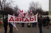 У Мінську проходить акція до Дня пам'яті жертв політичних репресій
