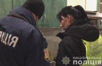 В Одесі пенсіонер до смерті забив знайому за відмову вийти за нього заміж