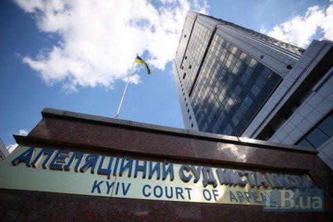 Ветер вынес из окон Апелляционного суда Киева архивные дела