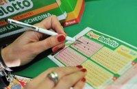 Українці беруть участь у розіграші €193,5 млн лотереї Італії