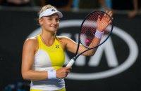 Ястремська з перемоги стартувала на малому Підсумковому турнірі WTA
