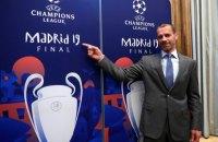 """Президент УЕФА раскритиковал президента """"Реала"""""""