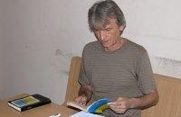 ВАСУ во второй раз отказал донецкому адвокату в жалобе на помилование Луценко