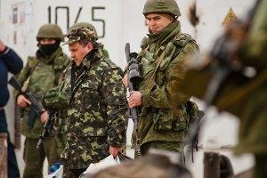 Міноборони спростовує інформацію про порушення справ проти військових у Криму