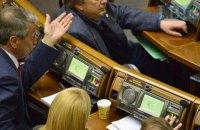 Рада приняла согласованный с ЕС закон об e-декларировании