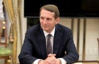 Глава российской разведки, находящийся под санкциями, посетил США