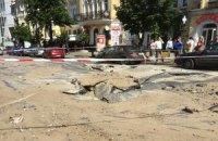 На бульваре Шевченко в Киеве прорвало теплотрассу