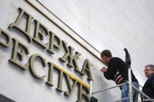 У Росії не знайшлося грошей на будівництво електростанцій у Криму