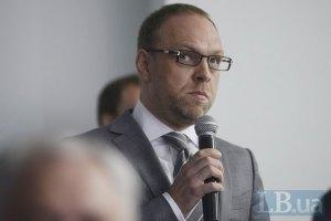 Власенко вернули депутатский мандат, - нардеп