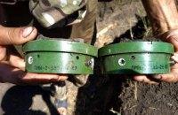 Под Водяным саперы сняли 25 российских противопехотных мин