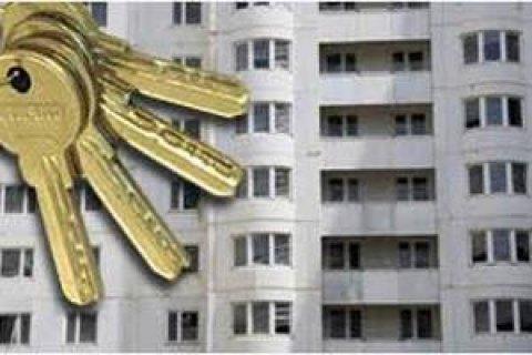 Рада відмовилася ввести штраф за використання квартир під офіси та хостели