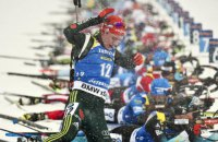 Збірній Україні не вистачило півсекунди, щоб створити сенсацію в першій гонці чемпіонату світу з біатлону