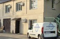 """ДФС провела обшуки в """"Київводфонді"""" у справі про привласнення 7 млн гривень, виділених на ремонт бюветів та туалетів"""