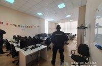 Поліція Харкова припинила діяльність мережі шахрайських call-центрів