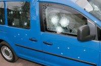 В Горлівці терористи відкрили стрілянину на підприємстві Тарути