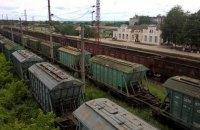 Подросток получил удар током на железной дороге в Змиеве